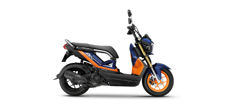 See more photos of this Scooter